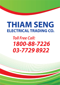 Compressor Claim Charges- Thiam Seng Electrical Trading Co  Online